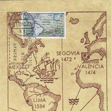 Sellos: EDIFIL 2164, DESARROLLO DE LA IMPRENTA EN EL IMP 5º CENTº DE LA IMPRENTA, TARJETA MÁXIMA 11-12-1973. Lote 199312217