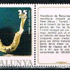 Sellos: VIÑETA, SERIE HISTORIA DE CATALUÑA, PREHISTORIA, MANDIBULA DE BANYOLES (GIRONA). Lote 110574923