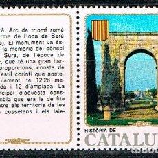 Timbres: VIÑETA, SERIE HISTORIA DE CATALUÑA, BUSTO HISPANO ROMANO, ARCO DE BARA (TARRAGONA), ARCO DE TRIUNFO. Lote 110575651
