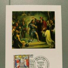 Briefmarken - FRNACIA. MAXIMA. YVERT 3024.DE LA GALIA A FRANCIA. 496-1996. SAN CLOVIS. - 111085023