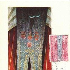 Timbres: EDIFIL Nº 2057, BATALLA DE LEPANTO: PENDÓN DE LA SANTA LIGA, TARJETA MAXIMA PRIMER DIA DE 7-10-1982. Lote 112127795