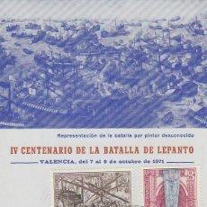Sellos: EDIFIL 2057, IV CENTº LA BATALLA DE LEPANTO, PRIMER DIA ESPECIAL VALENCIA 7-10-1971 EN TARJETA. Lote 112128555