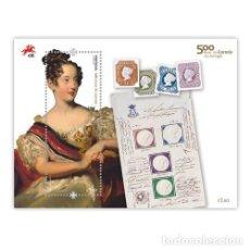 Sellos: PORTUGAL ** & D. MARÍA II, 500 AÑOS DE CORREO EN PORTUGAL 2017 (860). Lote 112739303