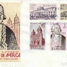 Sellos: EDIFIL 1939/43, FORJADORES DE AMERICA, CHILE, PRIMER DIA DE 12-10-1969 EN DOS SOBRES DEL SFC . Lote 114368983