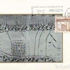 Sellos: EDIFIL Nº 1893, FORJADORES DE AMERICA 1968: PLANO DE SANTIAGO DE CHILE, TARJETA MAXIMA DE 12-10-1968. Lote 117114607