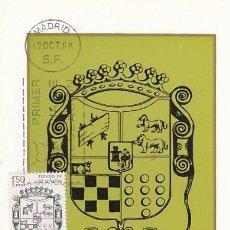 Sellos: EDIFIL 1891, ESCUDO DE LOS LOSADA, FORJADORES DE AMERICA, CHILE,TARJETA MAXIMA PRIMER DIA 12-10-1968. Lote 114381063
