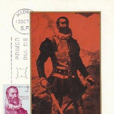 Sellos: EDIFIL 1890, DIEGO DE LOSADA, FORJADORES DE AMERICA, CHILE, TARJETA MAXIMA DE PRIMER DIA 12-10-1968. Lote 114381259