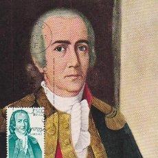 Sellos: EDIFIL 1823, FORJADORES DE AMERICA ESTEBAN JOSÉ MARTINEZ, TARJETA MAXIMADE 12-10-1967. Lote 114564919
