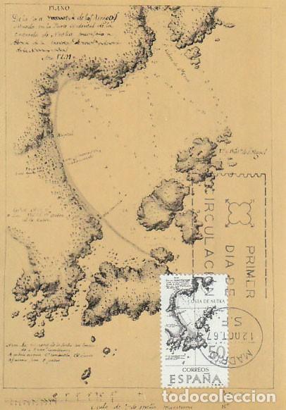 EDIFIL 1820, FORJADORES DE AMERICA, MAPA DE LA COSTA DE NUTKA, TARJETA MAXIMA DE 12-10-1967 (Sellos - Temáticas - Historia)