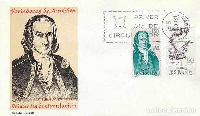 EDIFIL 1823, ESTEBAN JOSÉ MARTINEZ (FORJADORES DE AMERICA) PRIMER DIA DE 12-10-1967 SFC (Sellos - Temáticas - Historia)