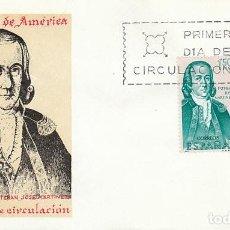 Sellos: EDIFIL 1823, ESTEBAN JOSÉ MARTINEZ (FORJADORES DE AMERICA) PRIMER DIA DE 12-10-1967 SFC. Lote 114567959