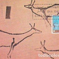 Sellos: EDIFIL Nº 1787, PINTURA RUPESTRE DE LA CUEVA COVALANAS EN CANTABRIA. TARJETA MAXIMA 27-3-1967. Lote 211810527