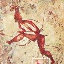 Sellos: EDIFIL Nº 1784, PINTURA RUPESTRE DE LA CUEVA SALTADORA EN CASTELLÓN. TARJETA MAXIMA 27-3-1967. Lote 118881302