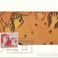 Sellos: EDIFIL Nº 1783, PINTURA RUPESTRE DE LA CUEVA EL CASTILLO EN CANTABRIA. TARJETA MAXIMA 27-3-1967. Lote 211810428