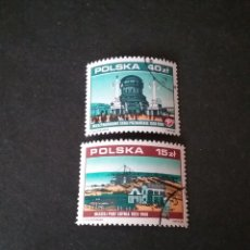 Sellos: SELLOS DE POLONIA (POLSKA) MATASELLADOS. 1988. POZNAN. GDYNIA. CIUDADES. PUERTO. FABRICAS. Lote 114987287