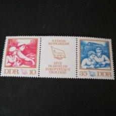 Sellos: SELLOS DE ALEMANIA, R. D. (DDR) NUEVOS. 1972. LIBRO. FABRICA. CONGRESO SINDICAL. FABRICA. INDUSTRIA. Lote 115285008