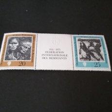 Sellos: SELLOS DE ALEMANIA, R. D. (DDR) NUEVOS. 1971. LITOGRAFIA. PINTURAS. HOMBRES. ANIVERSARIO RESISTENTE. Lote 115291496