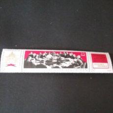Sellos: SELLOS DE ALEMANIA, R. D. (DDR) NUEVOS. 1970. SEDE. EDIFICIO. POLITICOS. FIRMA. TRATADO. EMBLEMA.. Lote 115292631