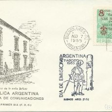 Sellos: AÑO 1965. ARGENTINA. MATASELLOS PRIMER DIA SELLO FUNDACIÓN SAN MIGUEL DE TUCUMÁN. SOBRE ILUSTRADO.. Lote 115311895