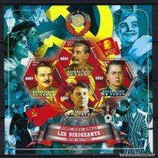Sellos: TCHAD 2014 *** 2ª GUERRA MUNDIAL - DIRIGENTES SOVIETICOS. Lote 117153391