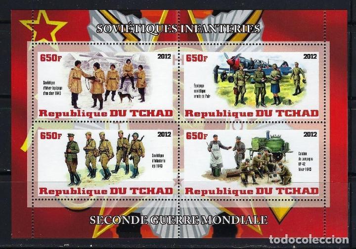 TCHAD 2012 *** 2ª GUERRA MUNDIAL - INFANTERIAS SOVIETICAS (Sellos - Temáticas - Historia)