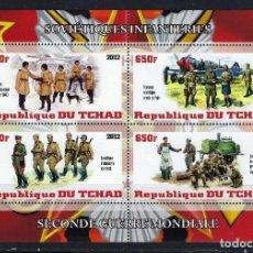 Sellos: TCHAD 2012 *** 2ª GUERRA MUNDIAL - INFANTERIAS SOVIETICAS. Lote 117153603