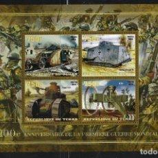 Sellos: TCHAD 2014 *** 100º ANIVERSARIO DE LA PRIMERA GUERRA MUNDIAL - CARROS MILITARES. Lote 117154143