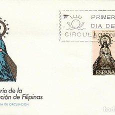 Sellos: EDIFIL 1693/4, IV CENTENARIO EVANGELIZACION DE FILIPINAS, PRIMER DIA DE 3-12-1965 SOBRE DE ARRONIZ . Lote 117637967