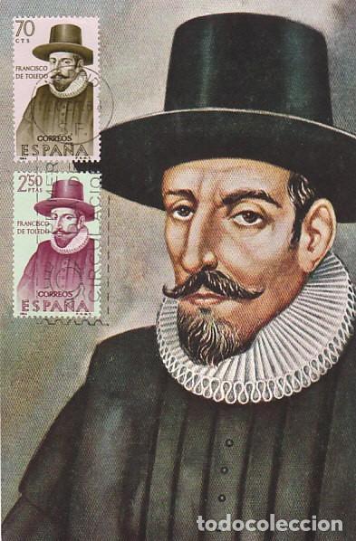 EDIFIL 1623-3, FRANCISCO DE TOLEDO (FORJADORES DE AMERICA 1964), TARJETA MAXIMA DE 12-10-1964 (Sellos - Temáticas - Historia)