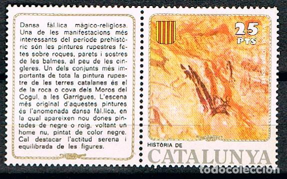 PREHISTORIA, DANZA FALICA MAGICO-RELIGIOSA, PINTURA DE LA CUEVA DE LOS MOROS DEL COGUI , GARRIGUES (Sellos - Temáticas - Historia)