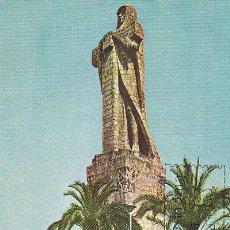 Sellos: EDIFIL 1805, MONUMENTO A COLON EN HUELVA, TARJETA MAXIMA DE PRIMER DIA DE 26-7-1967. Lote 205116476