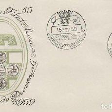 Sellos: AÑO 1959, ISABEL Y FERNANDO, REYES CATOLICOS, SU ANAGRAMA, SAN MARTIN PROVENSALS, SOBRE DE ALFIL . Lote 123372943