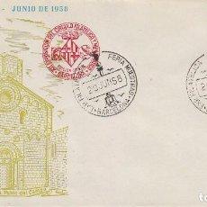 Sellos: AÑO 1958, COLON, FERIA INTERNACIONAL DE BARCELONA, SOBRE OFICIAL SAN PABLO DEL CAMPO . Lote 123375275