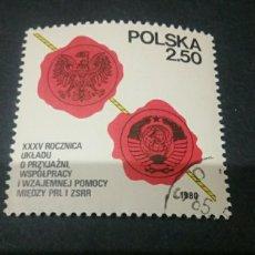 Sellos: SELLOS R. DE POLONIA (POLSKA) MTDOS. 1980. SELLOS. ESCUDOS ARMAS. AGUILA. GLOBO TERRAQUEO. HOZ. MAR. Lote 125377748