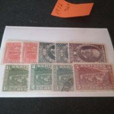 Sellos: SELLOS DE BULGARIA MATASELLADOS. 1921. BOURCHIER. PERIODISTA. IRLANDES. MONASTERIO. TRAJES. RETRATOS. Lote 127212963