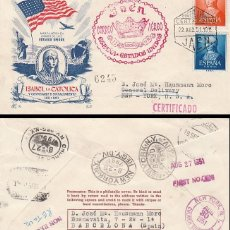 Sellos: AÑO 1951, 5º CENTENARIO DE ISABEL LA CATÓLICA, MARCA AEREA DE JAEN EN TINTA ROJA DEL 22-8-1951 CIRCU. Lote 128021407