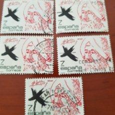 Sellos: LOTE 5 SELLOS ESPAÑA 1985 .USADOS. VER FOTOS.. Lote 129999994