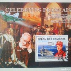 Sellos: CHARLES DE GAULLE HOJA BLOQUE DE SELLOS USADOS DE COMORAS. Lote 133423214