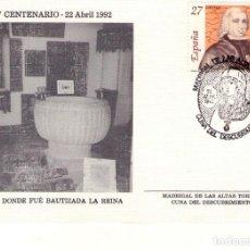 Sellos: ESPAÑA 1992.CARTULINA, MADRIGAL DE LAS ALTAS TORRES, CUNA DEL DESCUBRIMIENTO. ISABEL LA CATOLICA.. Lote 133830162