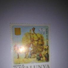 Sellos: SELLO 50 PESETAS - HISTORIA DE CATALUNYA. Lote 133980390