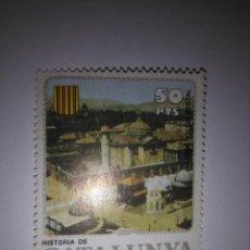 Sellos: SELLO 50 PESETAS - HISTORIA DE CATALUNYA. Lote 133983658