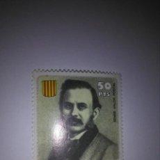 Sellos: SELLO 50 PESETAS - HISTORIA DE CATALUNYA. Lote 133984762