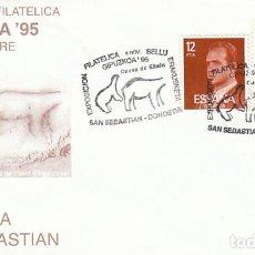Sellos: AÑO 1995, PREHISTORIA, CUEVA DE EKAIN, PINTURA PREHISTORICA, MATASELLO SAN SEBASTIAN SOBRE OFCIAL. Lote 135434542