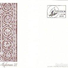 Sellos: EDIFIL 3121, 11º CENTENARIO DE ABD-AL-RAHMAN III, PRIMER DIA DE 6-6-1991 FLASH. Lote 136055062
