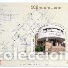 Briefmarken - Portugal ** & 500 Años del Correo Postal 2018 (6919) - 136153734