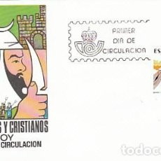 Sellos: EDIFIL 2784, FIESTA MOROS Y CRISTIANOS ALCOY (ALICANTE), PRIMER DIA DE 22-4-1985 SFC. Lote 139431622