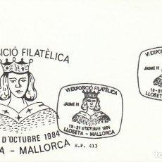 Sellos: AÑO 1984, CENTENARIO DE JAIME III, MATASELLO DE LLOSETA (MALLORCA), S.P.. Lote 139569862