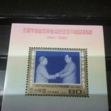 Sellos: HB COREA NORTE (DPRK ) NUEVA/1996/XXXV ANIV. COOPERACION CHINA-COREA/LIDERES/DICTADORES/FAMOSO. Lote 139753757