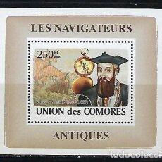 Sellos: COMORES 2008 HB *** NAVEGANTES - VASCO DE GAMA. Lote 143050650