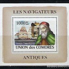 Sellos: COMORES 2008 HB *** NAVEGANTES - AMÉRICO VESPUCIO. Lote 143050754